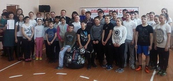 Сельские школы Рязанской области получили новый спортинвентарь