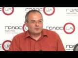 Пресс-конференция на тему_ «К чему приведут «войны» между СБУ и Генпрокуратурой»
