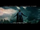 Люди Икс: Апокалипсис / X-Men: Apocalypse.Международный трейлер (2016) (HD)