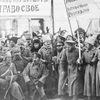 Политучеба: Февральская революция 1917 г.