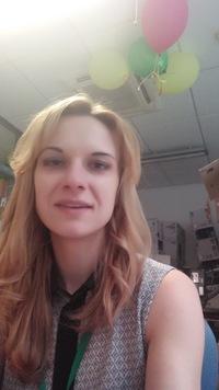 Ксения Таврель