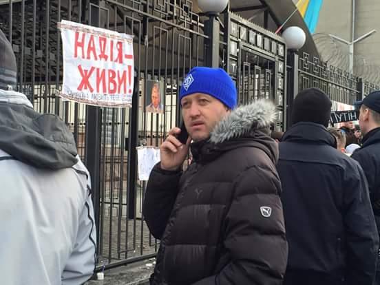 Под зданием ФСБ в Москве полиция задержала участников акции в поддержку Савченко - Цензор.НЕТ 5041