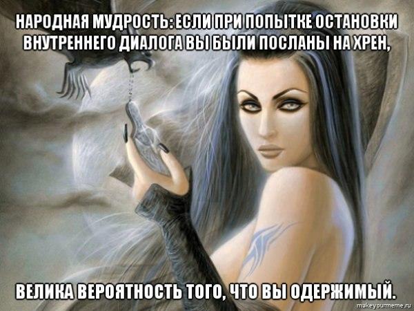 https://pp.userapi.com/c631720/v631720814/10973/EcHule5cmMg.jpg