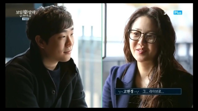 현정의 틈 보일樂 말락 EP2 Bernard Park(버나드박) in Ko Hyun Jungs New Reality Show - First Meeting Casting