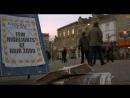 Английский цирюльник  Blow Dry (2000)