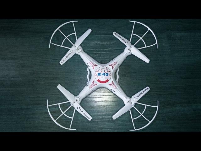 Посылка с Ebay: Клон квадрокоптера Syma X5C-1