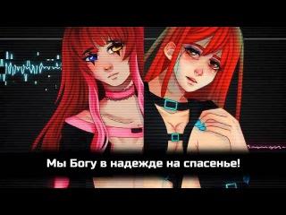 【Anyoka Misato】 Jitter Doll 【russian】