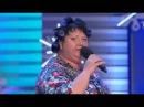 Город Пятигорск Финальная песня, Финал КВН 2012