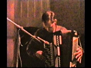 Люди Красного Дерева. Концерт 27.02.1997 в кафе Дружба