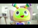 Реклама Игрушка робот Бибо - Фишер прайс Я тебя люблю