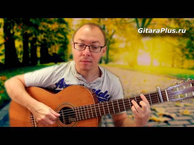 L'ete Indien Guitar Cover | Бабье Лето - Джо Дассен