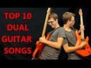 Top 10 Dual Guitar Songs