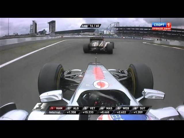 Formula1 широкая на узкую (100500 широкую-на-широкую)