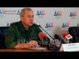 Трое убитых и двое раненых солдата ВСУ в результате атаки на армию ДНР