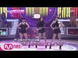 ICanSeeYourVoice3 Korea has Wonder Girls, and Vietnam has Wonderful Girls~ 20160714 EP.03