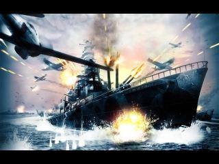 Война на море ВЕЛИКАЯ ВОЙНА (13 серия)