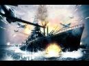Война на море ВЕЛИКАЯ ВОЙНА 13 серия