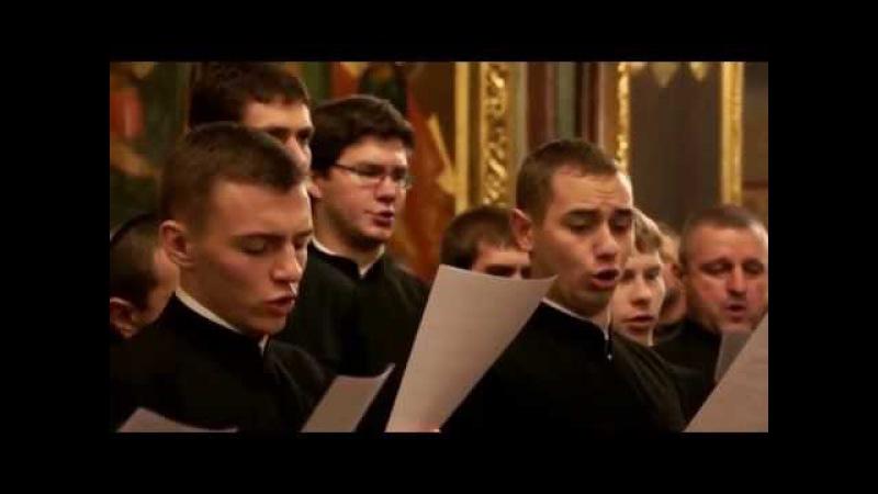 Dostoyno Yest - Everyday Choir of the Holy Trinity St. Sergius Lavra