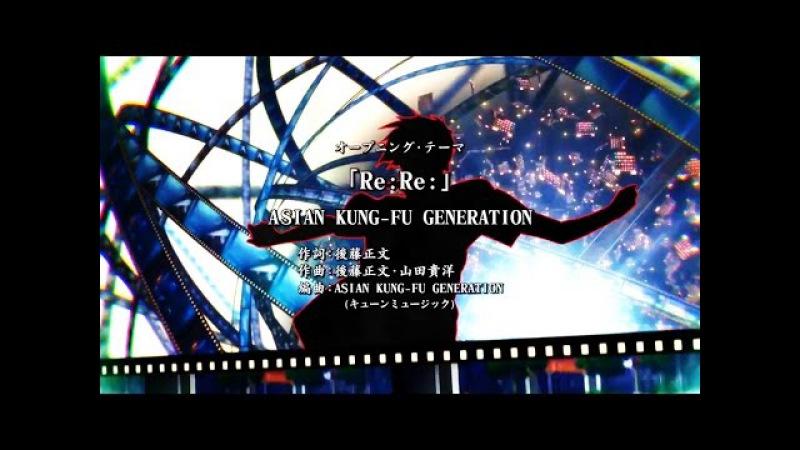 Boku Dake ga Inai Machi OP / Opening :Re