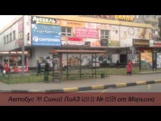 Автобус 749 Синий ЛиАЗ 6213.22 № 02554 от Марьино
