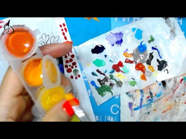 Вебинар Жостово часть 6 Подготовка к уроку в Мастергруппе обучение жостовской росписи ногтей
