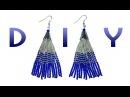 DIY long earrings made of beads Длинные серьги кисточки из бисера своими руками