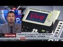 Полиция о причине падения ЛЭП Каховская - Титан