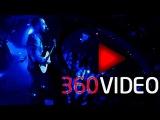 JМОРС - Не мой дождь (360 градусов видео)