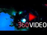 JМОРС - Ледоколы (360 градусов видео)