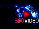 JМОРС - Волки (360 градусов видео)