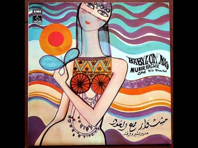 Munir Bashir and his quartet - Meshwar Ma Al Oud (A Promenade With The Oud)