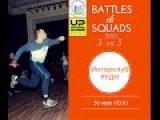 Battles of Squads 2016. Видеоприглашение.