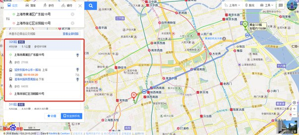 автобусы в китае