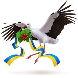 Как совершенно справедливо мне подсказывают - там, в подарках, бесплатно раздают птиц с флагом, налетай, пока не разлетелись =)<br>зы: и с праздником, да!