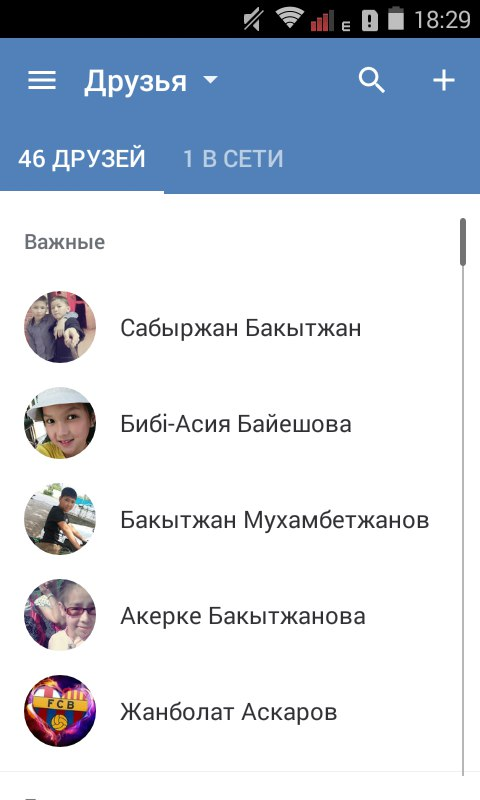 Аружан Избасарова - фото №4