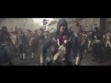 Самый лучший трейлер игры Assassins Creed Unity