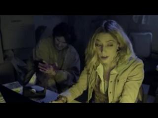 Фильм По следам призраков 2016