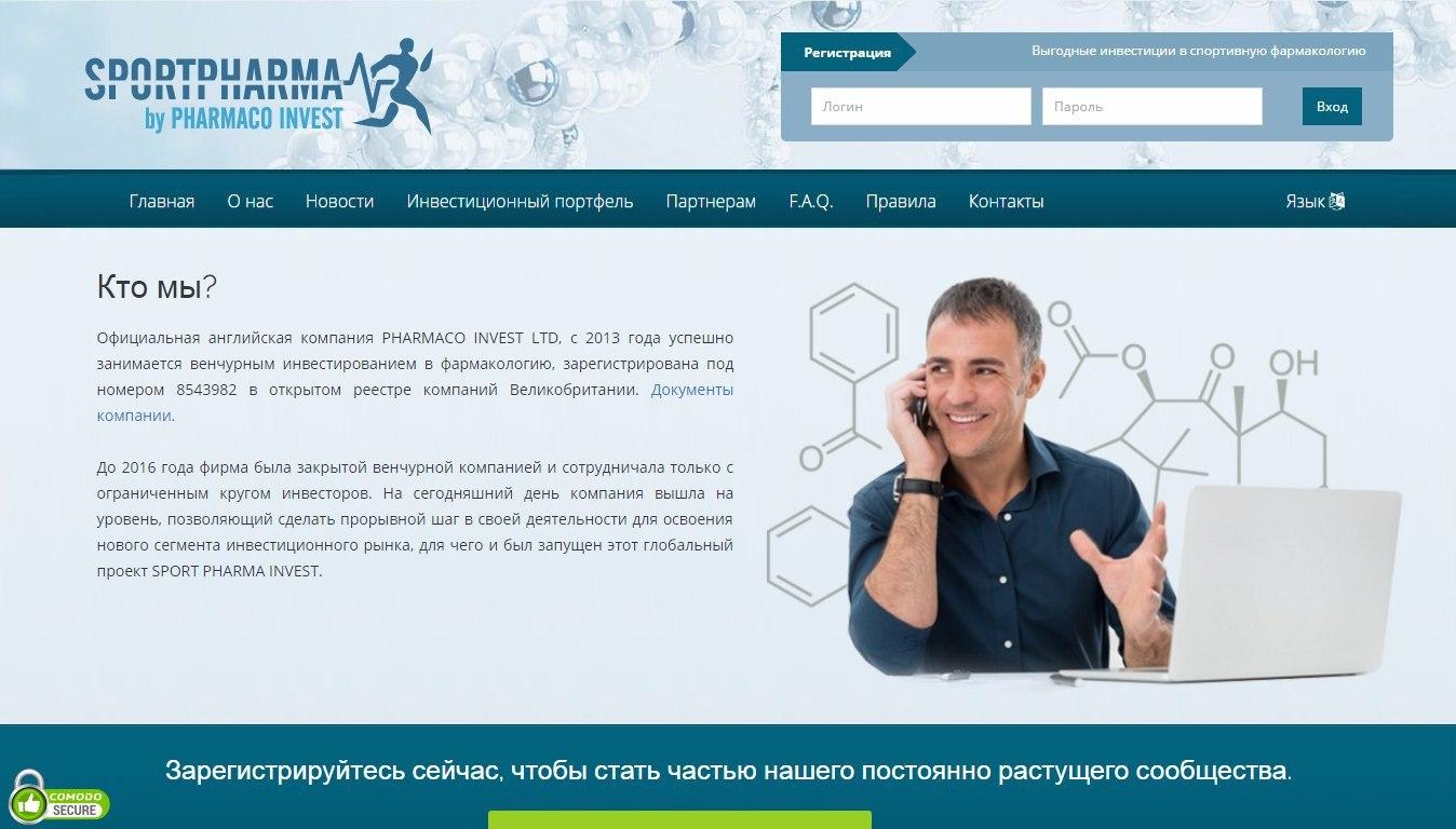 Sport Pharma