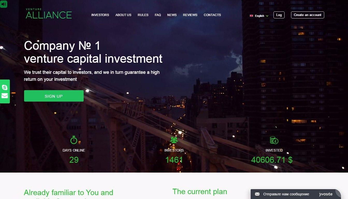 ������ � ������� Venture Alliance