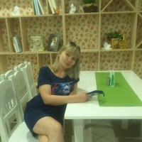 Лиля Зайцева