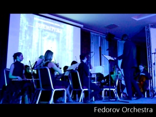 Fedorov Orchestra – Clubbed to Death (OST Matrix)