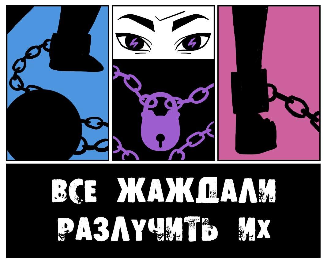 Дискриминация женщин,  Формы дискриминации женщин, Фигуры женщин