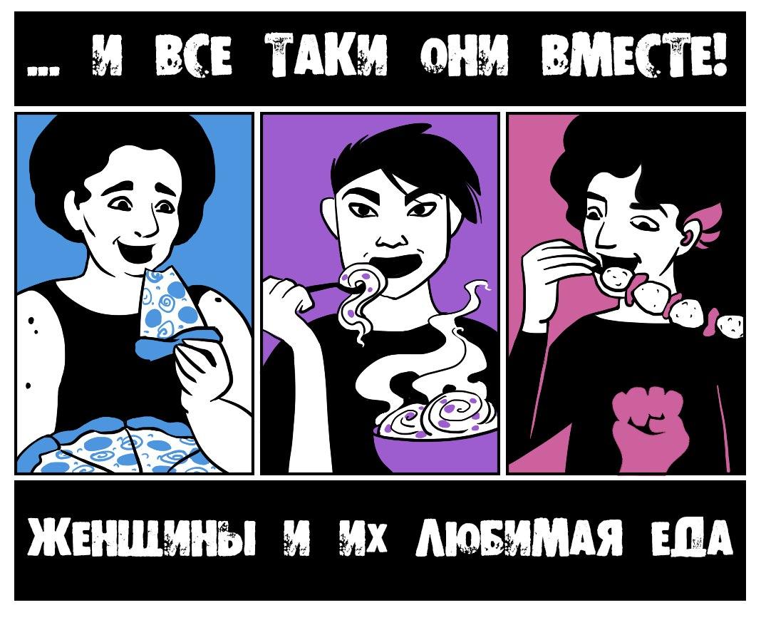 Формы дискриминации женщин, Фигуры женщин, Женская фигура