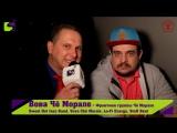 Вова Чё Морале и Николай Титов IVСъезд КЛУБА