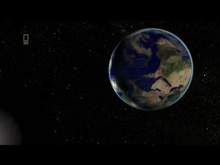 Известная Вселенная 2-й сезон 5-я серия (Земные стихии) HD 720p