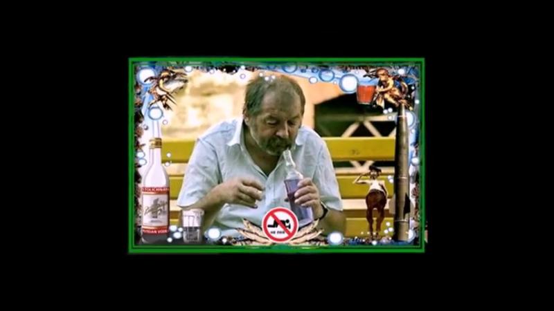 А.Волокитин с анс.АМЕРИКАНКА - Раскуси-ка, бабушка (2002)