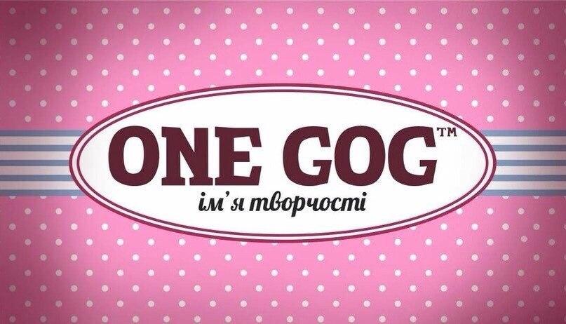 ONEGOGtm - Ім'я Творчості