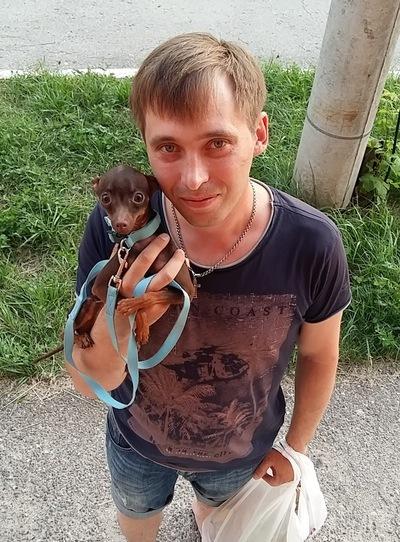 Александр Мызин