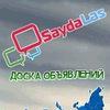 Доска бесплатных объявлений Saydalas.kz