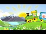 Паровозик. Музыкальный развивающий мультфильм для малышей